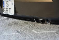 Dodge Challenger MK3 SRT8 Valance Spoiler Rear Centre